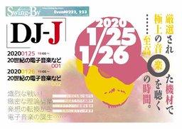 DJ-J 第86回 20世紀の電子音楽001