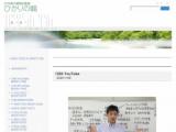 12月6日(日)大阪での上祐代表 仏教・心理学セミナー(YouTubeライブ配信)のお知らせ