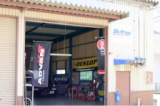 HANKOOK TIRES 激安大阪 和泉市 堺市 ハンコック ベンタス  ハンコックタイヤ販売 和泉...