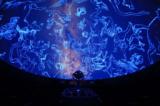 【中止】星空CDコンサート(4月11日の星空CDコンサートは中止となります)