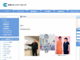 現代ミステリー小説を問う 杉江松恋×降田天トーク 11/14【オンライン】