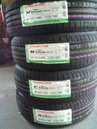 激安タイヤ販売 タイヤ4本激安販売 輸入タイヤ激安堺市・和泉市・岸和田市・貝塚市