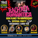 BACHATA ROMANTICA @New Planet