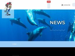 伊豆大島農ある島暮らし体験の開催のご案内 | 伊豆諸島・小笠原諸島の観光・特産品情報ガイド|...