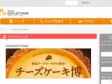 KURASHIKI PICNICチーズケーキ博