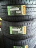 19インチタイヤ販売、激安19インチタイヤ販売、タイヤ激安販売大阪、和泉市、泉大津市、岸和...