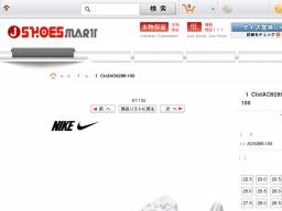 ナイキ エア フォース 1 プレミアム ClotAO9286-100ホワイトスニーカー 靴