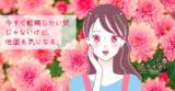 【東京】10/14(月・祝)東京国際フォーラム | 保育士のお仕事
