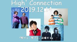 High' Connection 2019.12.14