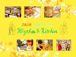 Rhythm & Kitchen [2020 Happy New Year] at STATION LOBBY in 土浦 Vol.004