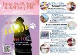 6月27日・28日 新高円寺ichijoマルシェvol.10 ヒトとわんこの健康癒し 開催!