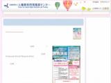 企業におけるCSR・人権担当者向け実践講座(大分)