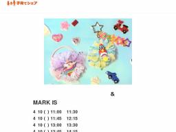 【静岡市・葵区】ふわふわ糸で作る ゆめかわアクセサリー &キーホルダー@MARK IS 静岡