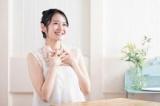 5/26【生まれもった使命】による引き寄せブランディング起業