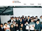 2/23(土)【リアルクラウドファンディング!】SEED IDEA PITCH CONTEST 3rd