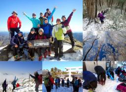 楽しく安全に雪山登山を楽しむ雪山チャレンジ教室 烏ヶ山