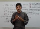 【動画】上祐史浩 仏教・心理学セミナー