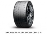 ミシュラン パイロット スポーツ カップ 2 R Pilot Sport Cup 2 R 265/35R20 (99Y) XL N0 ポル...