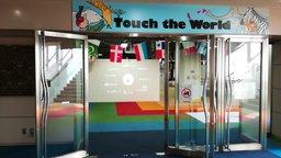 多文化体験コーナー「Touch the World」英語・多文化体験イベント「アジア・デー」を開催します!