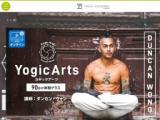 ダンカン・ウォン:ヨギックアーツ 90分の体験クラス | ヨガ資格取得は【ヨガアカデミー大阪】