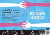 """こころごすぺる 36th""""Joining Hands"""""""