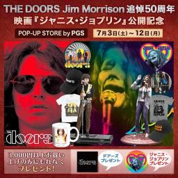 Jim Morrison追悼50周年と映画「ジャニス・ジョプリン」日本公開記念 Pop-up Store