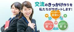 3/26(火)開催【上質な異業種交流会】@田町