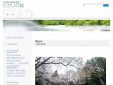 5月8日(土)14時~仙台にて上祐代表の仏教・心理学セミナーのお知らせ