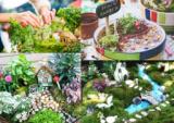 アートcare - carerのためのケア:私の庭