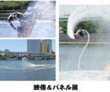 隅田川親水エキシビション・浅草回遊ラリー