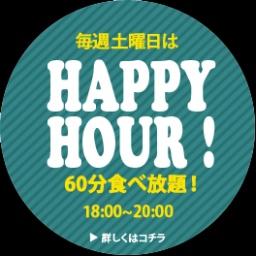 毎週土曜日はHappy Hour!OpenBiC CAFE LuXoon(ラグーン)|湘南、江ノ島の海の見えるビーチサイ...