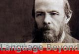 Language Beyond ブッククラブ ドストエフスキー『地下室の手記』