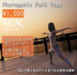 Photogenic Park Yoga