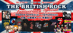 THE BRITISH ROCK Anniversary Specialを期間限定開催