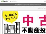 【滋賀県】リアル老後資金準備講座