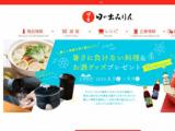 料理&お酒グッズプレゼント