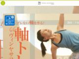 片岡まり子によるアーサナ:90分体験クラス | ヨガ資格取得は【ヨガアカデミー大阪】