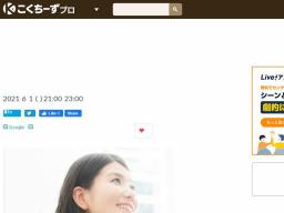 6/1【生まれもった使命】による引き寄せブランディング起業