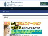 【締切5/5】5/12(日)横浜/関内 日本大通りNLPプラクティショナー日曜コース