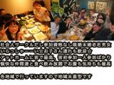 二子玉川4.19(日)セレブな街でこの価格内容で食べ飲み放題、既婚未婚問老若男女問わず是非☆ア...
