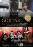 GOJITAKU LIVE