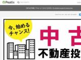 【奈良県】リアル老後資金準備講座
