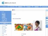 【オンライン講座】世界三大スープのトムヤムクンをご自宅で!