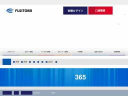 【東京・日本橋】はじめての株価指数取引「くりっく株365」入門編