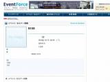 第9回赤坂見附100人名刺交換会 - EventForce