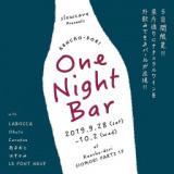 Kencho-Dori One Night Bar
