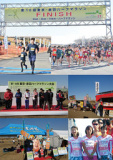 第11回東京・赤羽ハーフマラソン【公式】