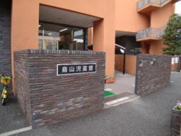 烏山児童館 夏休みスペシャルパート2「コットンボールのモビールをつくろ!」