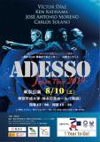 【ADESSO(アデッソ) Japan Tour 2019】