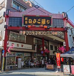 浅草ひさご通りサマーフェスタ2021